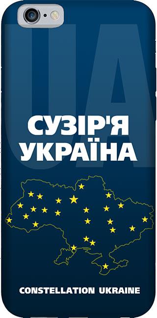 Чохол на телефон Сузір'я Україна