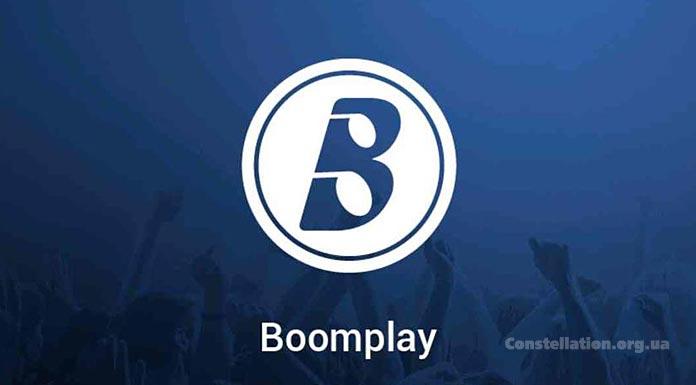 Boomplay - Сузір'я Україна