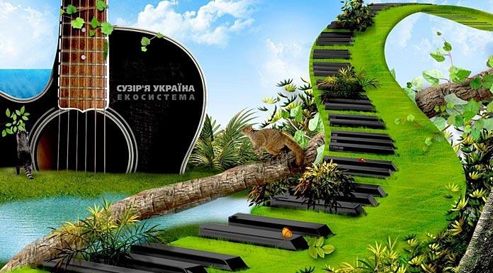 Екосистема Сузір'я Україна. Constellation Ukraine Ecosystem
