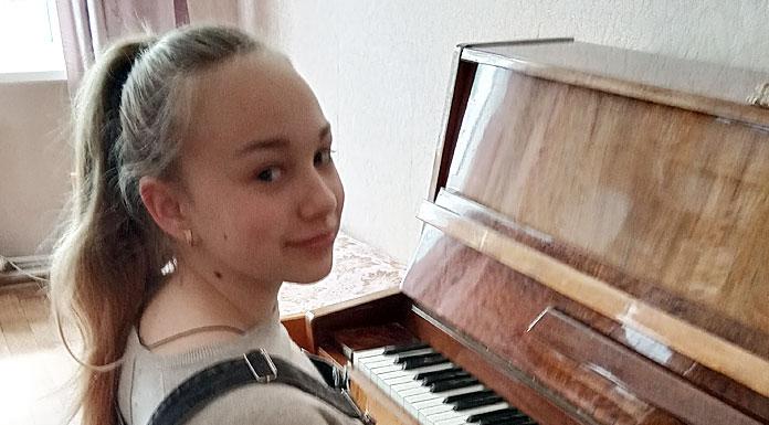 Марія Стратій